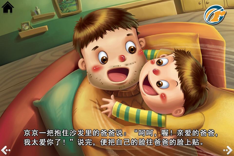 动漫 卡通 漫画 头像 游戏截图 960_640